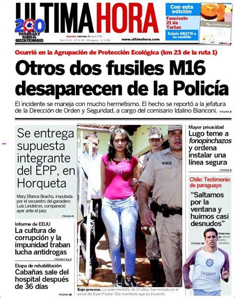 Ultima Hora Noticias Paraguay - SEONegativo.com