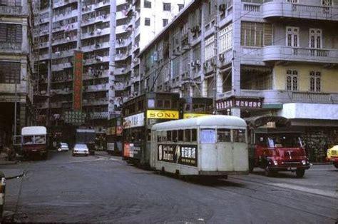 tagged trailer tram gwulo  hong kong