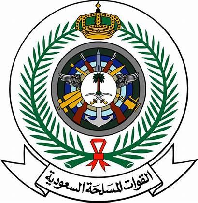 Saudi Air Force Arabia Forces Armed Military