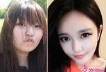 小豬(羅志祥)女友周揚青 原來是白富美 - 周揚青整容前後組圖 - coco - udn部落格