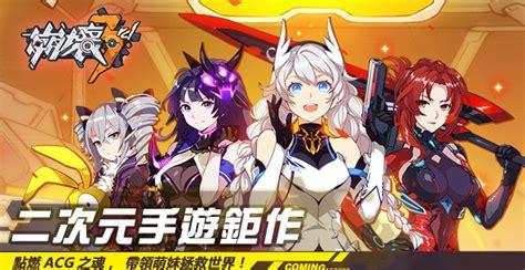 Anime Games Platform