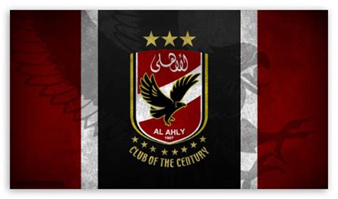 Dream League Soccer Al Ahly Sc Kits And Logo Url Free Download