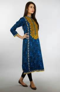 party dresses online khaadi kurta collection 2015 designs fashion and