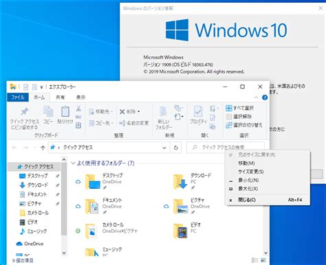 Outlook 検索 出 て こない