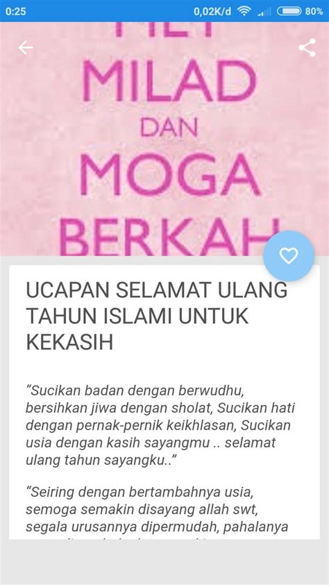 ucapan selamat ulang  islami  pacar dicampur aja geh