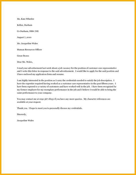 application letter   position mt home arts