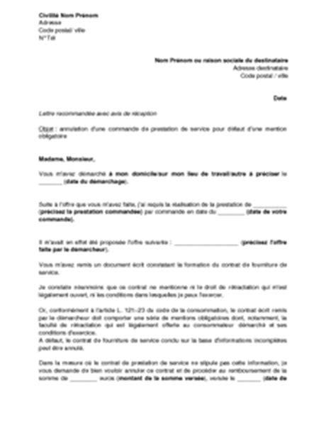 mail invitation pot de depart demission modele lettre de demission fac document