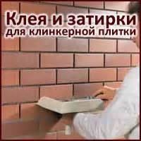 carrelage mural salle de bain mr bricolage devis travaux With carrelage adhesif salle de bain avec dalle led 120x60