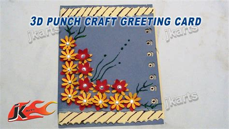 diy easy punch craft christmas card how to make school