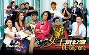 女王辦公室 | 香港網絡大典 | FANDOM powered by Wikia