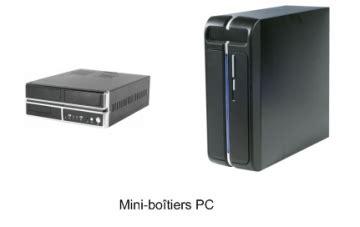 choisir pc bureau comment choisir la taille de boîtier pc de bureau
