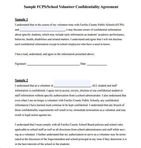 sample volunteer confidentiality agreement template