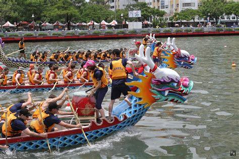 Dragon Boat Racing Trinidad by Chinese Dragon Boat Festival Qualita Co Ltd