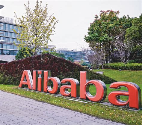 No open sesame as Alibaba fails to Connect   The Standard