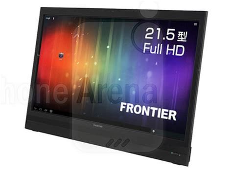 largest android tablet kouziro announces ft103 the android tablet worth
