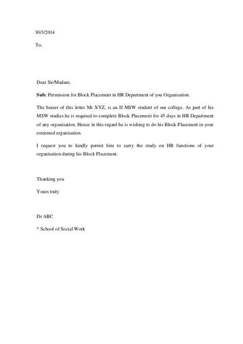 block placement request letter