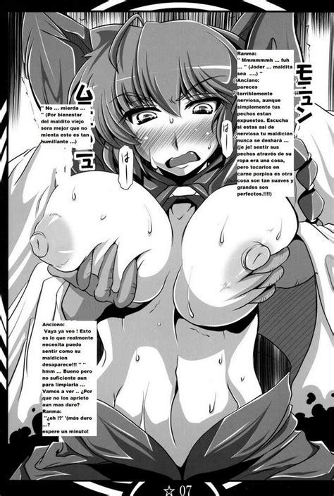Sex Shimasu Hentai