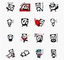 【免費貼圖】可愛熊貓、北極熊!日本限定/openVPN跨區、加好友/2019/03/22 | 奇奇筆記