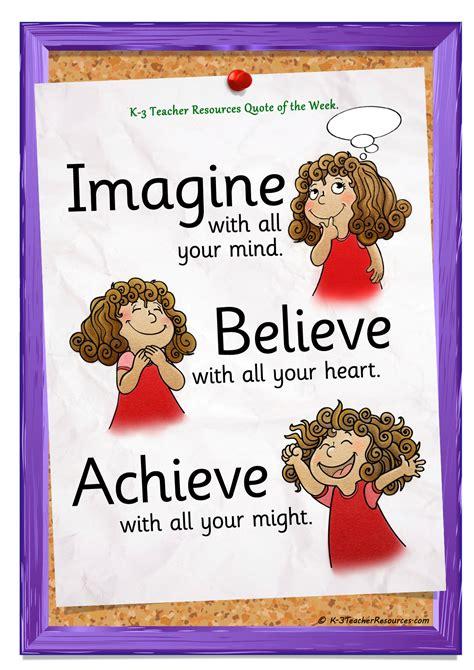 imagine  achieve quote