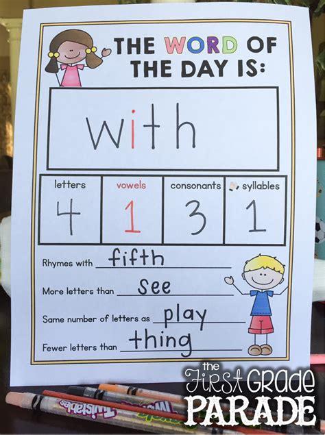 sight word mastery intervention   grade parade