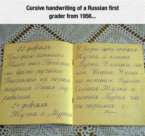 Russian Cursive Handwriting  The Meta Picture