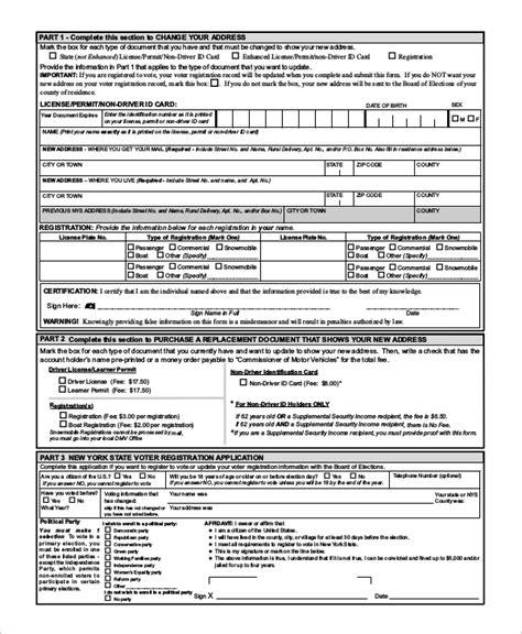 change of address form sle nys motor vehicle forms impremedia net