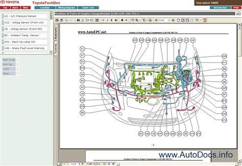 toyota yaris 2005 2008 service manual repair manual order