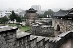 Suwon – Travel guide at Wikivoyage