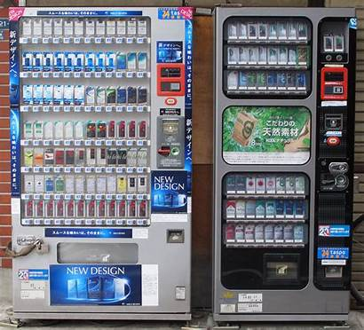Japan Weird Shit Vending Machines Tokyo Ryan