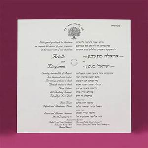 invitation creation weddingbee With traditional jewish wedding invitations