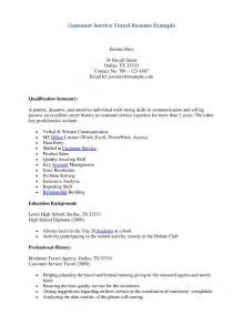 Sample Customer Service Resume Examples