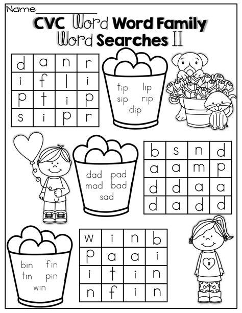 Simple Cvc Word Family Word Search!  Kindergarten Activities  Pinterest  Cvc Word Families