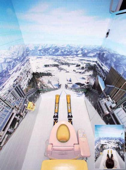trompe l oeil ski toilet mural boing boing