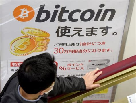With the steep rise of the price of bitcoin and the increasing enthusiasm for initial coin offerings (ico), the japanese crypto asset market has seen explosive growth since 2018. Japan embraces bitcoin despite warnings | Arab News