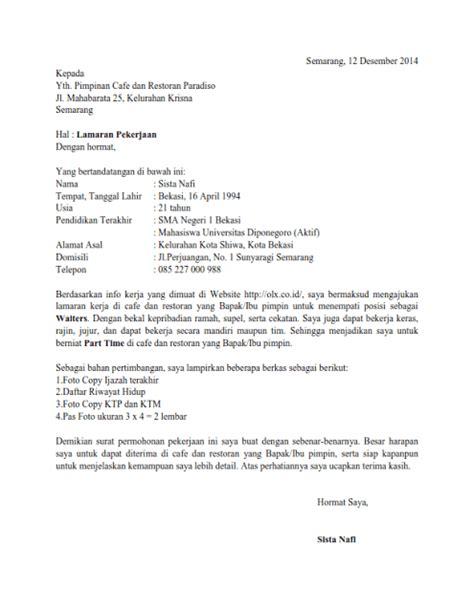 Surat lamaran pekerjaan merupakan surat dari seseorang yang membutuhkan pekerjaan kepada oran /pejabat yang bisa memberikan pekerjaan atau jabatan. Contoh Surat Lamaran Pekerjaan Di Hotel Bagian Gardener ...
