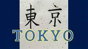Let, U0026, 39, S, Write, A, U0026quot, Tokyo, U0026quot, In, Japanese, Kanji