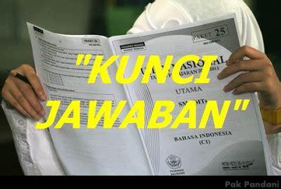 Kunci jawaban lks pr pendidikan agama islam download. Download Kunci Jawaban LKS SKI Kelas 7 Kurtilas MTs ...
