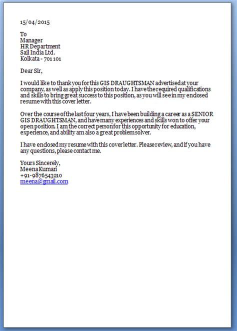 sample cover letter  resume