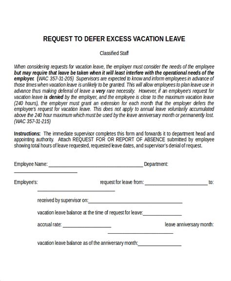 leave  absence letter templates vacation sick