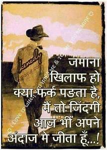 448 best images... Great Rajput Quotes