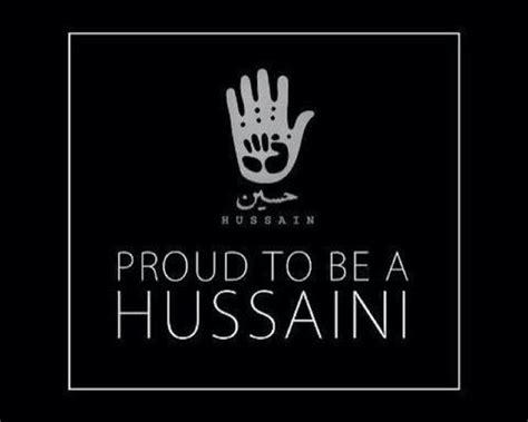 Shia & Proud Of It