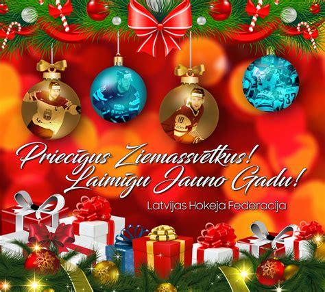 LHF | Priecīgus Ziemassvētkus un laimīgu jauno gadu!