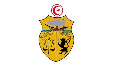ministere de l interieure tunisie tunisie mouvement de cadres au minist 232 re de l industrie part 135551