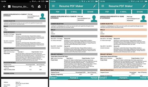 Free Resume Builder App by Best Free Resume Builder Apps For Android Devices