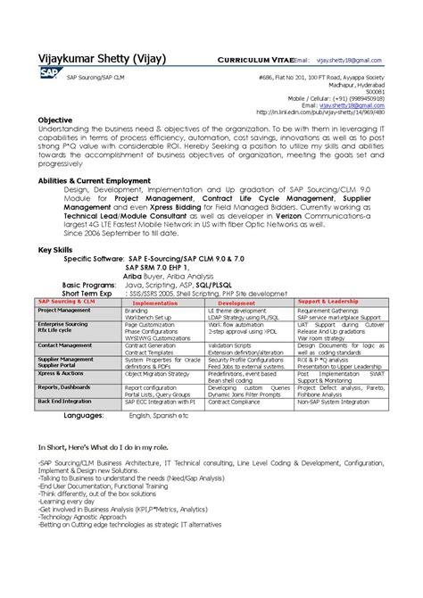 ariba buyer resume