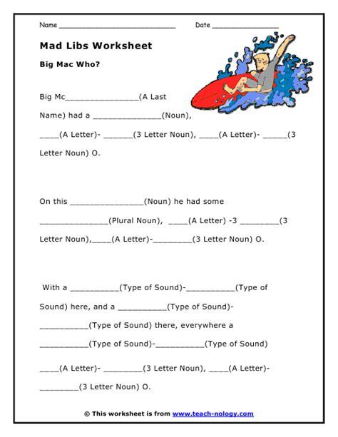 free printable mad libs teaching word study