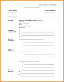 Print A Resume Form by 8 Blank Resume Forms To Print Sephora Resume