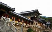 History of Korea - Wikipedia