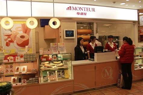 monteur cuisine 甜點 報導 monteur夢甜屋 風靡日本60年的幸福甜點 欣日本 欣傳媒旅遊頻道