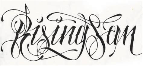 imagenes de el abecedario en graffiti letra mara imagui